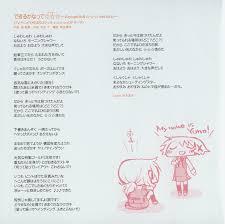 hidamari sketch x hoshimittsu image song album hidamarble x
