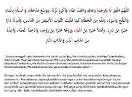 tutorial sholat dan bacaannya cara sholat jenazah dan bacaannya paling lengkap dalam bahasa arab