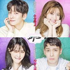 dramafire cannot open suspicious partner dramafire com k dramas pinterest drama