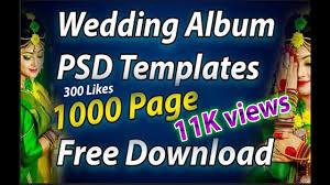 1000 photo album free 1000 12x36 wedding album psd templates collection