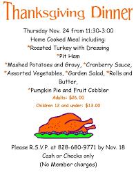 wolf laurel country club bulletin board thanksgiving menu