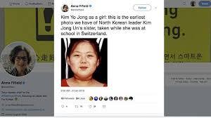 bureau du s駭at 北韓的秘密武器 謎樣 公主 金與正