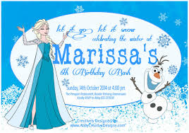 2nd Birthday Invitation Card Invitation Cards Its More Than Just A Party