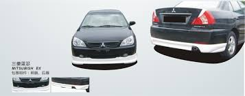 mitsubishi galant body kit list manufacturers of lancer body kit buy lancer body kit get