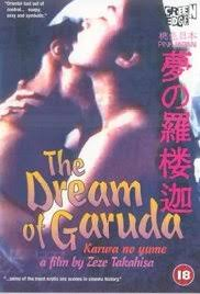 obsessed film watch online the dream of garuda watch online a convicted rapist ikuo is