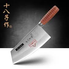 couteau de cuisine chinois shibazi f214 1 professionnel 7 5 pouces clad bois de en acier