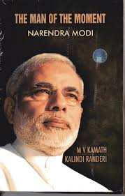 biography narendra modi in hindi buy the man of the moment narendra modi book online at low prices
