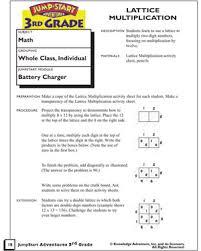 lattice multiplication worksheets free free worksheets library
