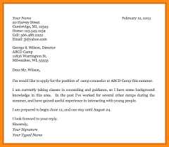 cover letter for application 8 student application letter musicre sumed