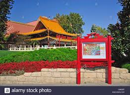 imperial china gran teatre imperial china area portaventura theme park salou