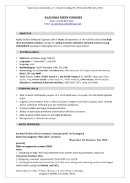 Sample Resume For 2 Years Experienced Software Engineer by 1 Year Experience Resume Format For Software Developer Virtren Com
