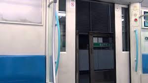 Exterior Door Bells Exterior Door Bell Cover Spurinteractive