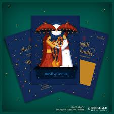 Unique Indian Wedding Invitation Cards Atma Studios Branding Studio U0026 Illustration House Coimbatore India