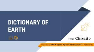 Challenge Dictionary Dictionary Of Earth Web Application Nasa Space Apps Challenge 2017