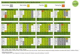 Liturgical Desk Calendar New Liturgical Calendar 2017 U2013 Blank Calendar 2017