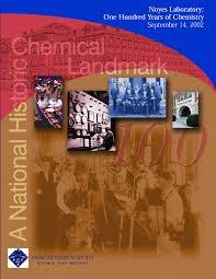 inorganic chemistry thesis pdf forum business plan