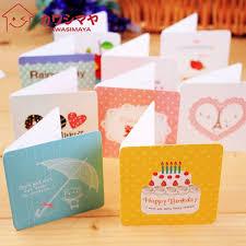 to write a small card korea creative birthday card cute little