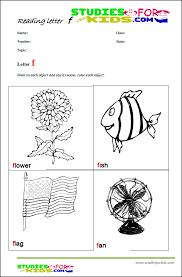 a z reading worksheets for kids free printable worksheets pdf