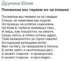 russen sprüche die besten 25 russische sprüche ideen auf russische