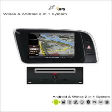 compare prices on q5 navigation system online shopping buy low
