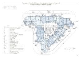 Floor Plan Of A Store