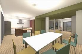 amenagement cuisine ouverte avec salle a manger amenagement cuisine ouverte avec salle a manger great cuisine