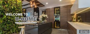 u home interior design u home interior design pte ltd home
