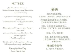 mother u0027s day card draft version i decided to start drafting out