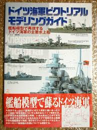 rare used japanese books from tokyo to the world part 49