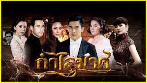 film hantu thailand subtitle indonesia 4 film horor thailand terbaru terbaik 2016 ngasih com
