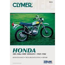 amazon com clymer honda 100 350cc manual m315 automotive