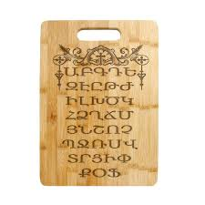 personalized engraved cutting board 27 best personalize laser engraved cutting boards images on