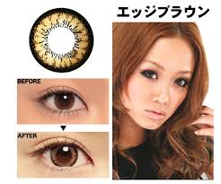 cib angel brown contact lens pair cm834 24 99 colored