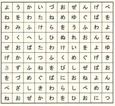 hiragana word search find the yokai demons and practise your