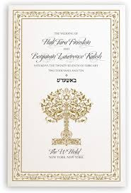 Wedding Programs Images Jewish Wedding Programs And Jewish Program Wording Templates