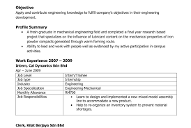 model of resume bad resume samples example of a bad resume should a resume have