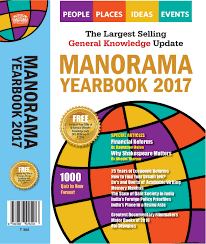 buy yearbooks online manorama yearbook 2017 paperback malayala manaorama