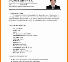 example of resume for ojt business students resume ixiplay free