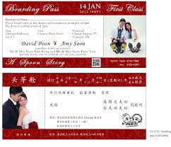 Wedding Invitation Cards Singapore Wedding Our Journey Page 8