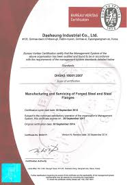 bureau veritas ltd bureau veritas certification iso18001 dae heung