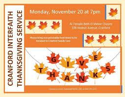 temple beth el mekor chaym to host interfaith thanksgiving service