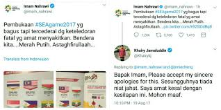Sea Flag Meanings Ri Awaits Official Kl Apology On Sea Games U0027flag Incident U0027 Sports