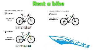 rent a price rent a bike korkyra