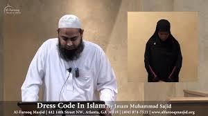 dress code in islam youtube