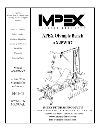 ax pwr7 manuals users guides