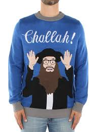 hannukah sweater tipsy elves men s challah hanukkah sweater hanukkah