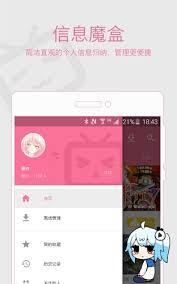 bilibili apk bilibili apk 5 3 0 free free media app for