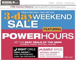 shop kohls online black friday 11 tips for how to save money at kohl u0027s ebates blog