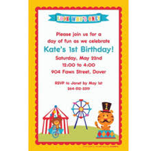 custom fisher price 1st birthday circus invitations u0026 thank you