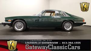 jaguar xjs in illinois for sale used cars on buysellsearch